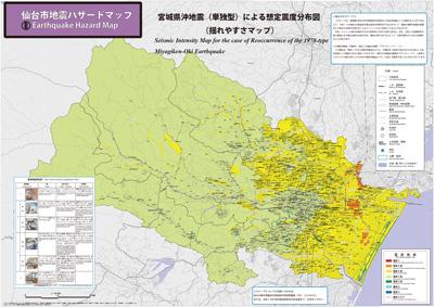 Distribution of Hazard Maps SENDAI Towards a DisasterResilient